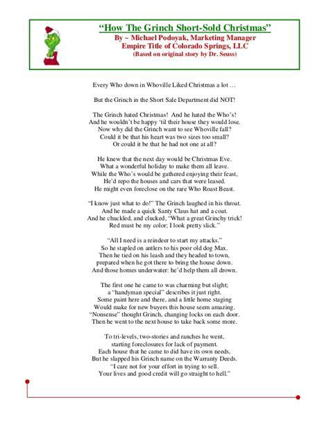 christmas story l sale a short sale holiday story