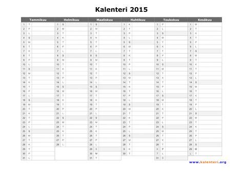 kalenteri 2015 vuosikalenteri 2015 suomi
