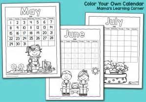 children s calendar template 2016 printable calendar calendar template 2016