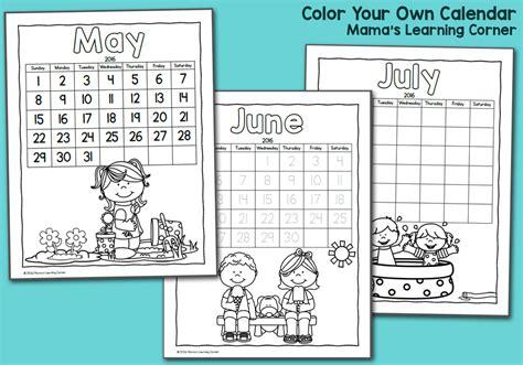 printable calendar color free printable calendars for kids 2016 calendar template