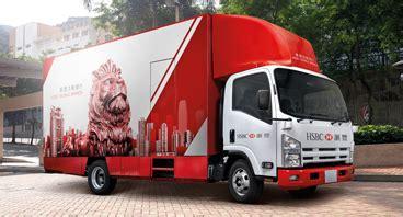 hsbc mobile insurance hsbc mobile branch hsbc hk