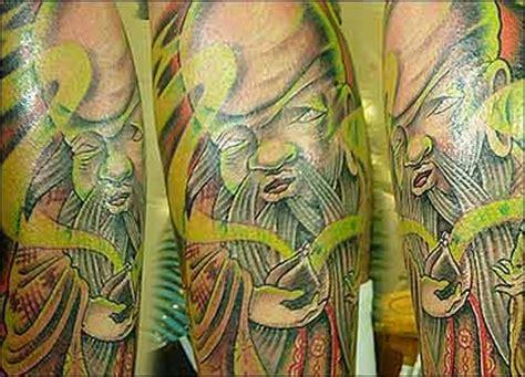 Pez Cr 225 Neo The Legend Of Wiki Fandom Powered By Wikia Kieran S Tatuajes Orientales Flores