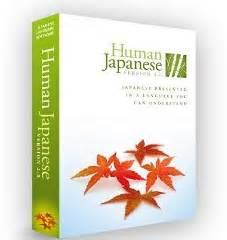 best software to learn japanese human japanese review reviews of top japanese courses