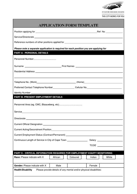 application template  printable documents