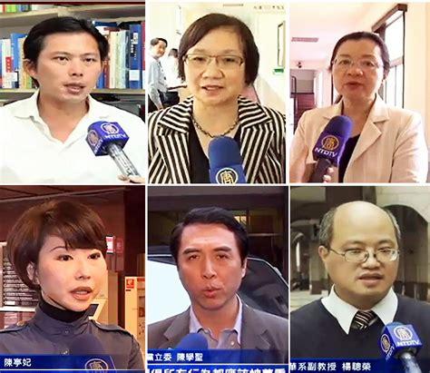 buro no academia bur 243 de turismo en taiw 225 n protege los derechos de los