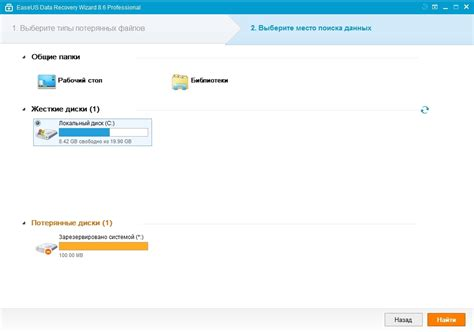 easeus data recovery wizard 5 6 5 full license version free download easeus data recovery wizard pro 5 6 5 full merstactcons
