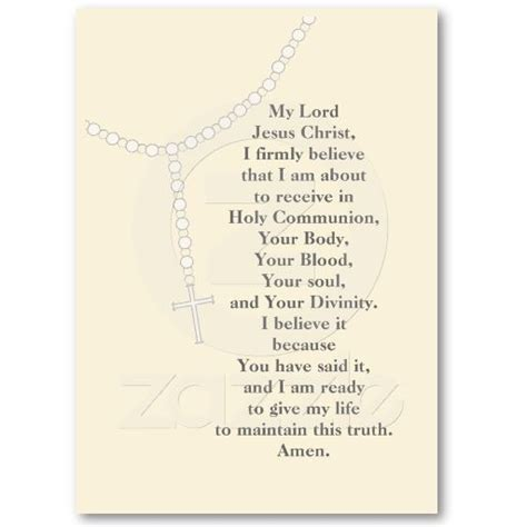 holy card templates my rosary holy communion prayer card business