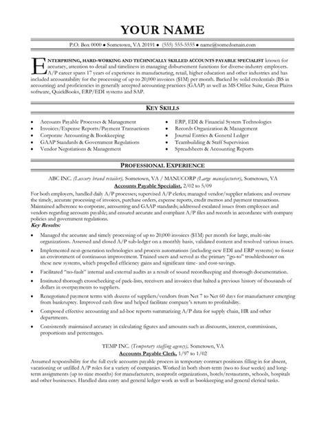 accounts payable accountantesume examples cpaesum template junior