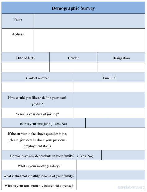 demographic survey form sle demographic survey form