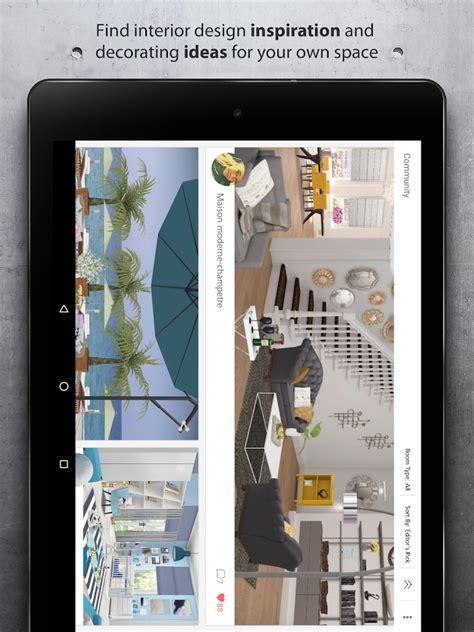 homestyler interior design decorating ideas android