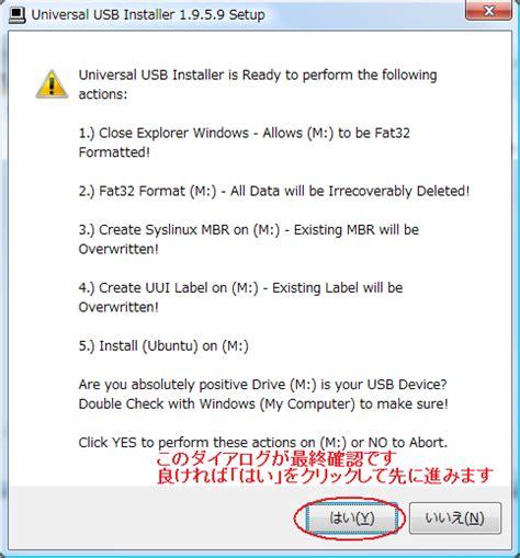 format fat32 lubuntu scankeylx プロダクトキー検索ツール on linux