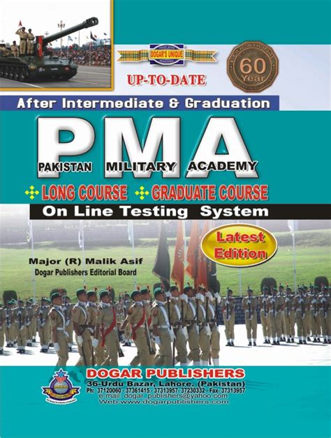 test pattern of pma long course pma long course guide book pdf