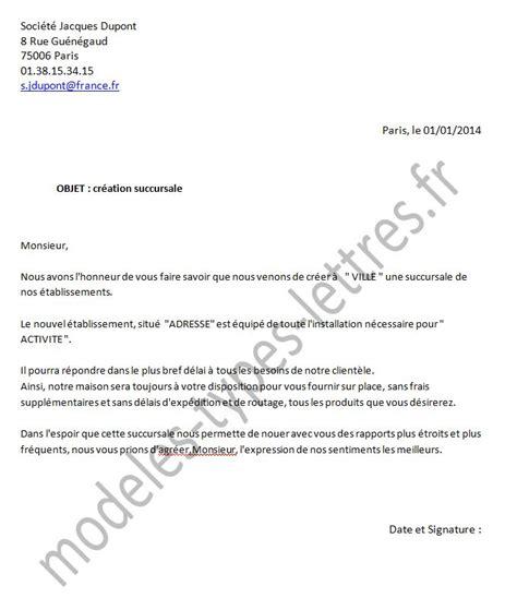 Exemple De Lettre De Demande D Un Service Mod 232 Le De Lettre Concernant La Cr 233 Ation D Une Succursale