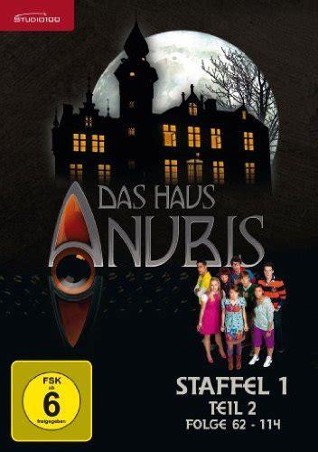 das haus anubis staffel 1 das haus anubis staffel 1 2 episoden 62 114 4 dvds