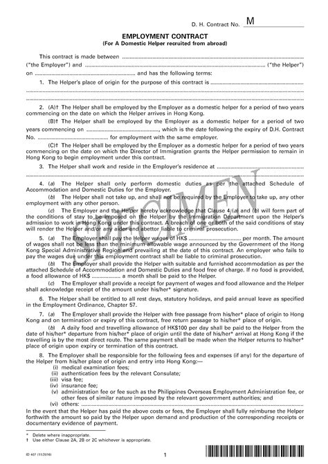 employment contract for a domestic helper recruited from outside hong kong version