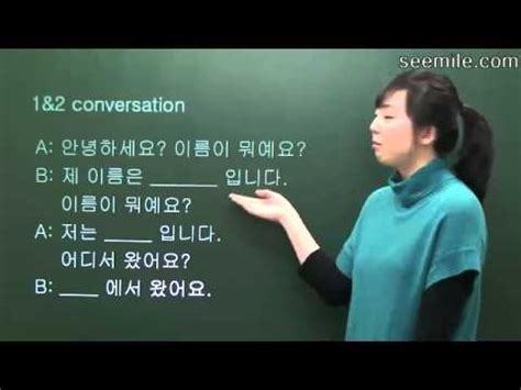 Self Introduction Letter In Korean Self Introduction In Korean Language