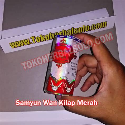 Harga Obat Herbal Gemuk Badan gemuk badan samyun wan kilap merah toko herbal