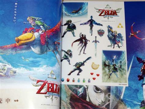 the legend of official sticker book nintendo books legend of skyward sword fan book w cd poster sticker