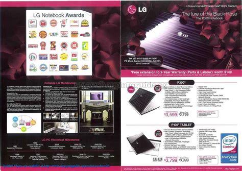 pc themes singapore price list lg shoppingguide sg pcshow08 089 pc show 2008 price list