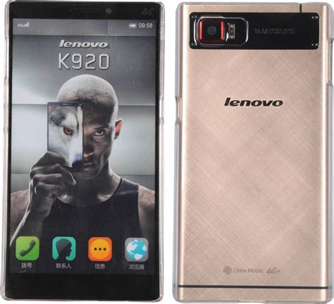 themes for lenovo vibe z2 pro veegee back cover for lenovo vibe z2 pro veegee