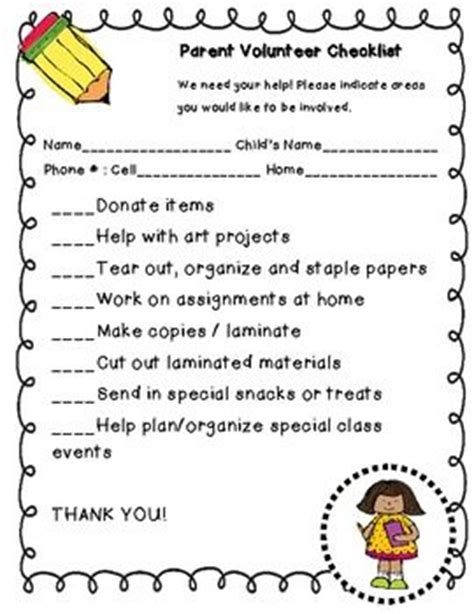 Parent Volunteer Letter For Classroom 1000 Ideas About Parent Volunteers On Parent Forms Parent Volunteer Form And