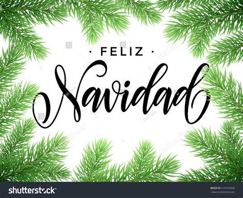 feliz navidad y prospero ano nuevo stock vector 519750658