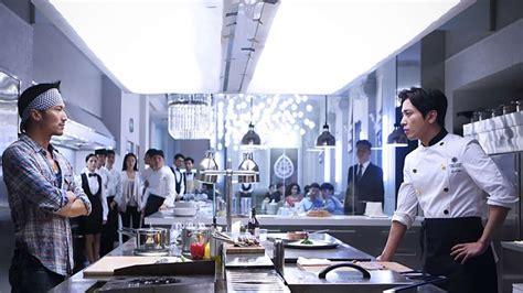 film china tentang chef siff hong kong showcase trailer cook up a storm jue zhan