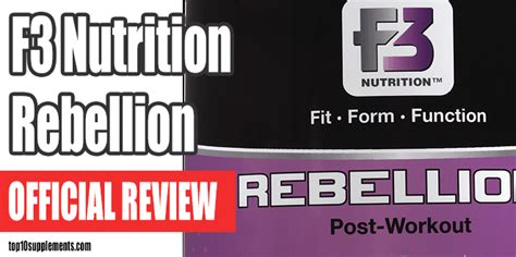 f 10 supplement reviews f3 nutrition rebellion review