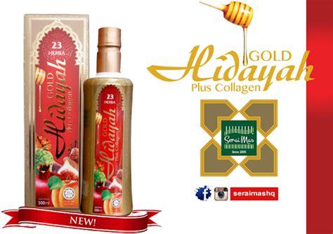 jus hidayah gold  collagen serai mas beauty kiosk