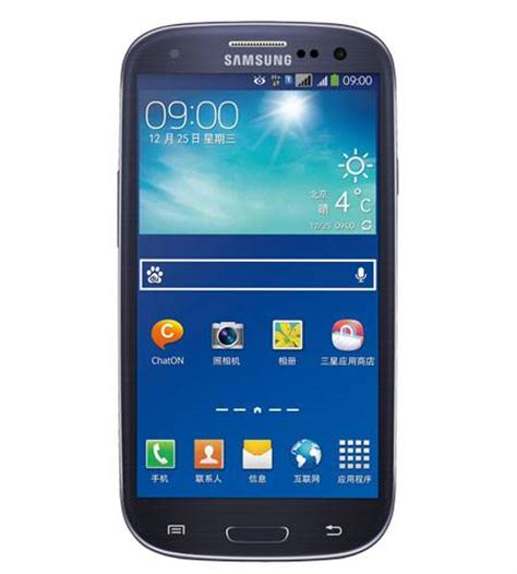 samsung mobile galaxy s3 neo samsung galaxy s3 neo plus i9300i mobile phone price in