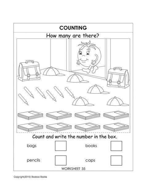 pattern paper of ukg class ukg kindergarten worksheets hubpages