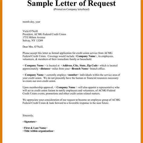 request letter for employment certificate collection of solutions doc employer certificate format