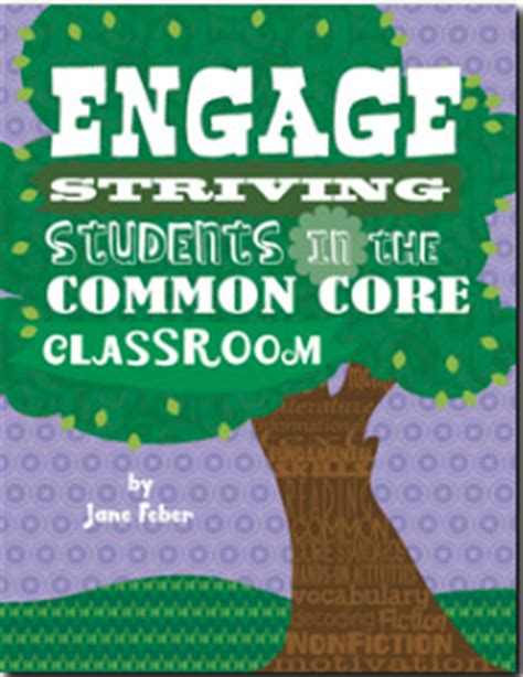 learning engage the world change the world books engage striving students in the common classroom