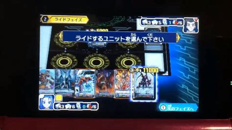 cardfight vanguard apk cardfight vanguard ride to victory 3ds rom