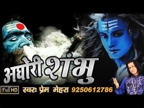 bhole di baraat mp3 download bhole nath song latest mp3 songs online