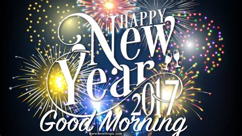happy new year 2017 good morning pictures photos and