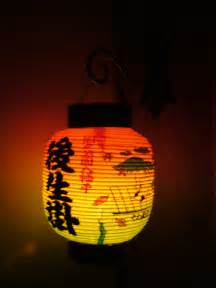 japanese lantern string lights decoration japanese paper lanterns and paper lantern
