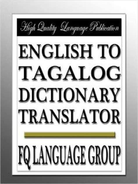 Tagalog Dictionary Letter X tagalog dictionary p autos post