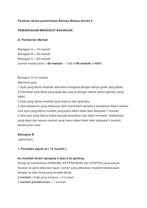 format penulisan novel malaysia panduan skima pemarkahan bahasa melayu kertas terkini