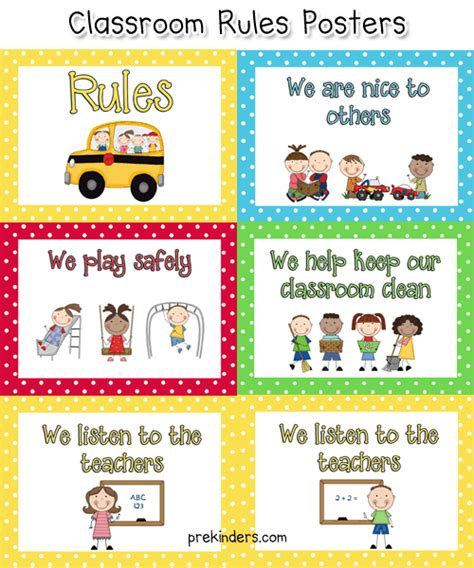Printable Poster Classroom Rules | pre k classroom rules class rules classroom rules and