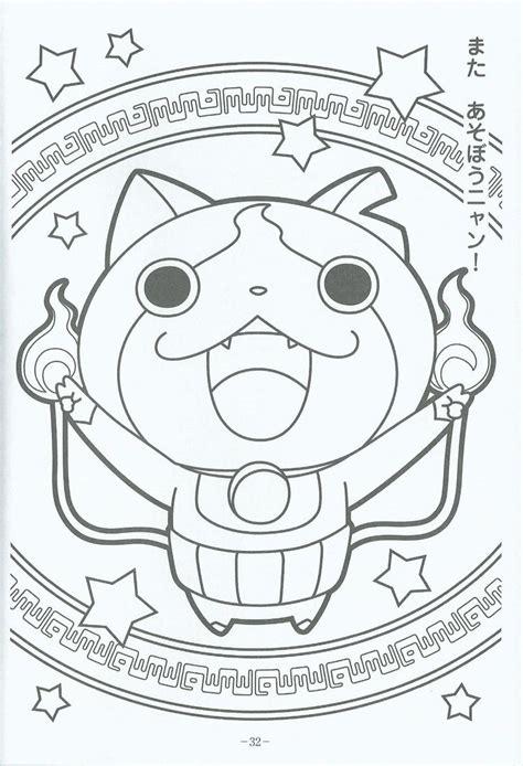 coloring pages yokai youkai jibanyan youkai coloring pictures