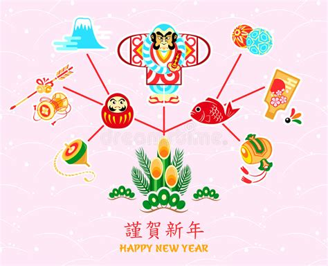 new year symbols vector japanese new year symbols stock vector image of