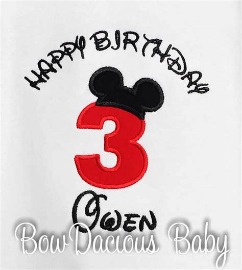 happy birthday mickey mouse design mickey mouse birthday shirt or onesie happy birthday