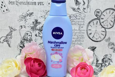 marshmallow care nivea ニベアから新発売のマシュマロケアボディミルクでホントにマシュマロのようなふわモチ肌に