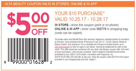 ulta printable coupon 5 off 10 2015 save 5 00 off a 10 00 purchase at ulta great deals on