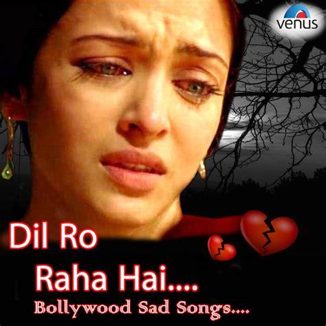 song sad dil ro raha hai sad songs