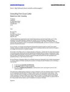 Consulting Firm Cover Letter by Cover Letter Consulting Firm Letter Of Recommendation