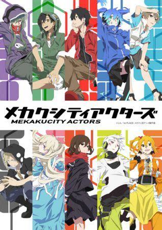 mekakucity actors affiches posters et images de mekakucity actors 2014