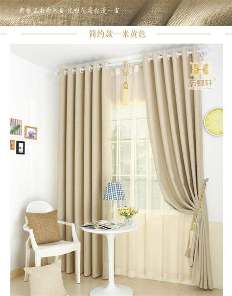 bedroom linens and curtains full blackout curtain fabrics bedroom linen ready made