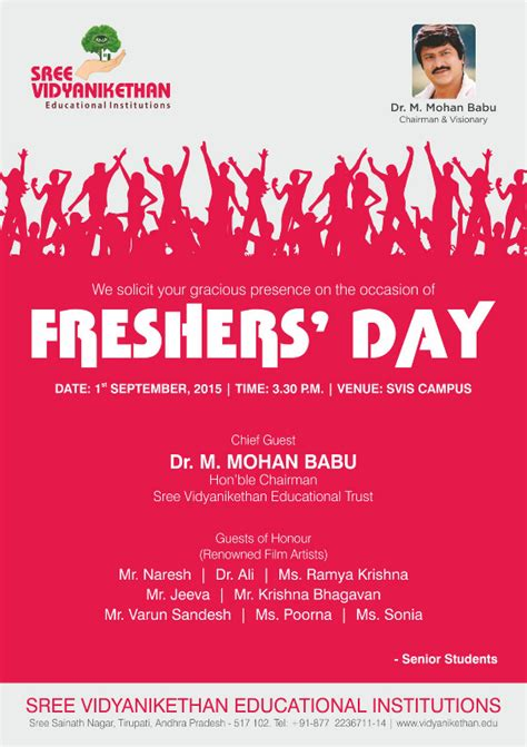 Invitation Letter For Freshers In College Sree Vidyanikethan International School Hyderabad India